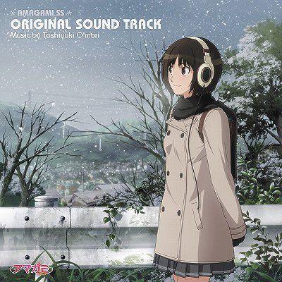 Amagami SS Original Soundtrack
