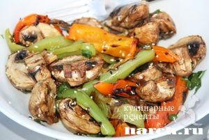 Грибной салат гриль со сладким перцем Mushroom salad with bell pepper