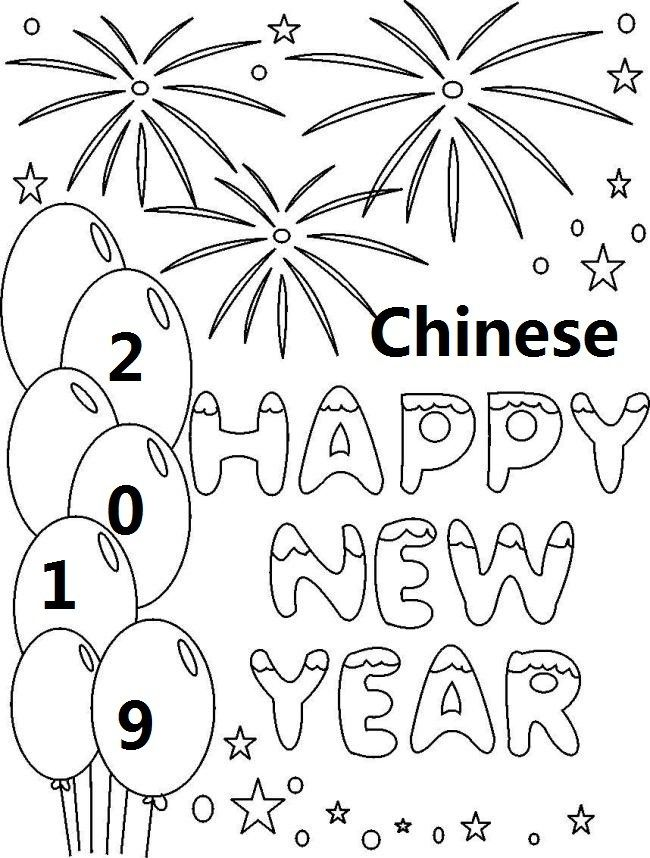 Chinese New Year 2019 Quotes New Year Coloring Pages Coloring