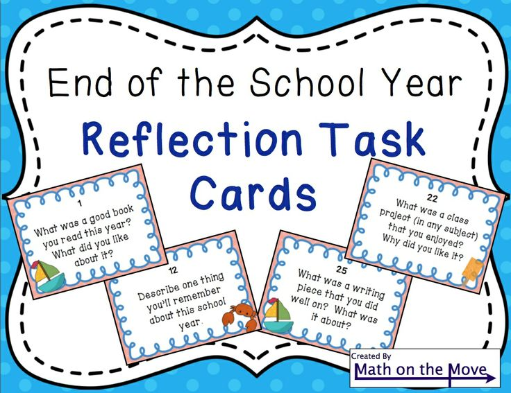 End Of School Worksheets : End of the school year reflection task card activity