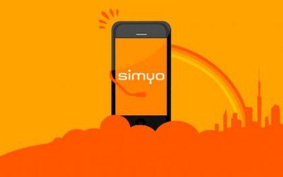 Tiendas Simyo: Los mejores teléfonos libres en un solo lugar - http://www.mayhem.es/tiendas-simyo-los-mejores-telefonos-libres-en-un-solo-lugar/