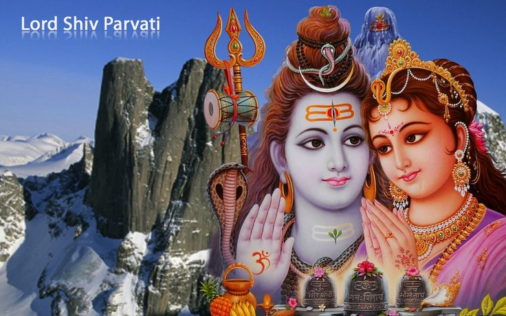 Beautiful Shiv Parvati Images Photos and HD Wallpapers for Free Download