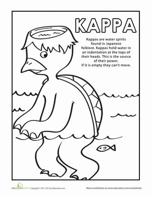 13 best mythical creatures, and legendary animal unit images on ... - Mythical Creatures Coloring Pages