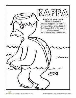 kappa myth coloring page