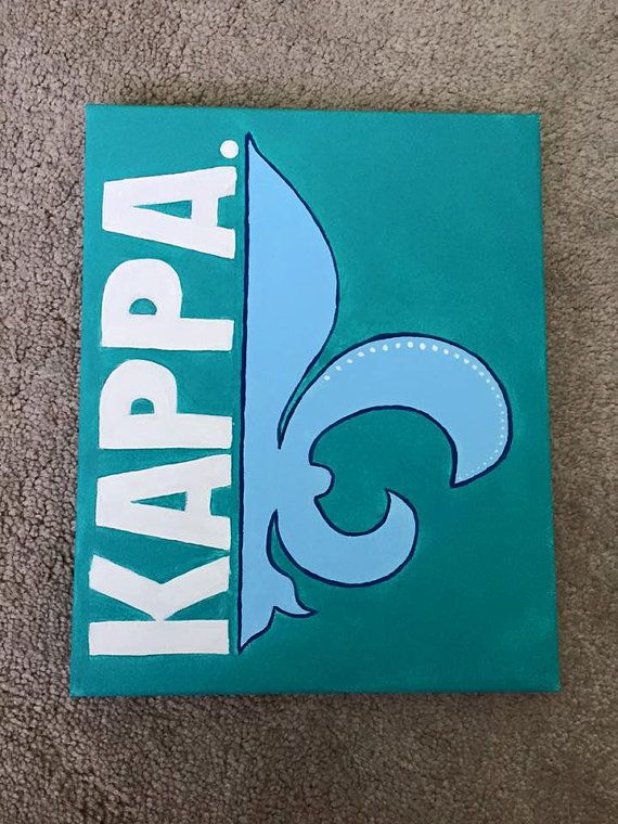 Kappa Kappa Gamma Fluer De Lis Canvas by LettersByBronte on Etsy