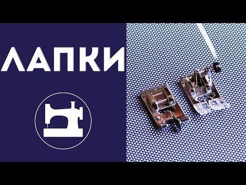 """Дополнительные уроки в клубе """"Ты умеешь шить!"""": http://ucansew.ru Подробные…"""