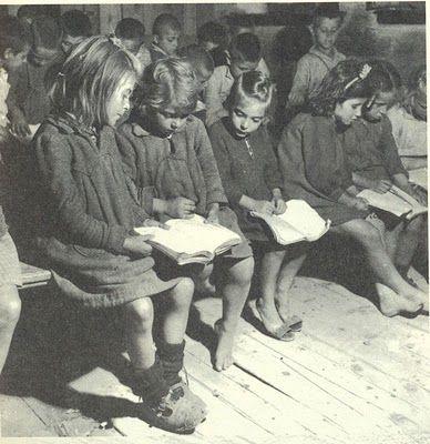 Το παλιό Ελληνικό Σχολείο