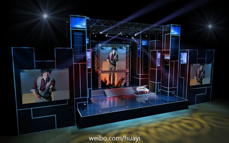 Stage design of Lee Min Ho's fanmeeting in China