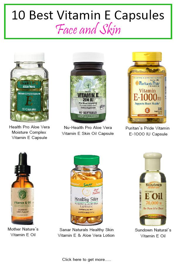 The Best Vitamin E Capsule For Skin And Hair In 2020 Facecaretalks Vitamins For Skin Vitamin E For Face Vitamin E Capsules