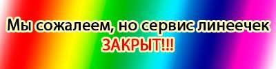 портал для родителей Самарской области