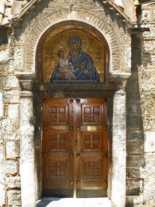 41 best images about byzantine kiss on pinterest vatican for Architecture byzantine