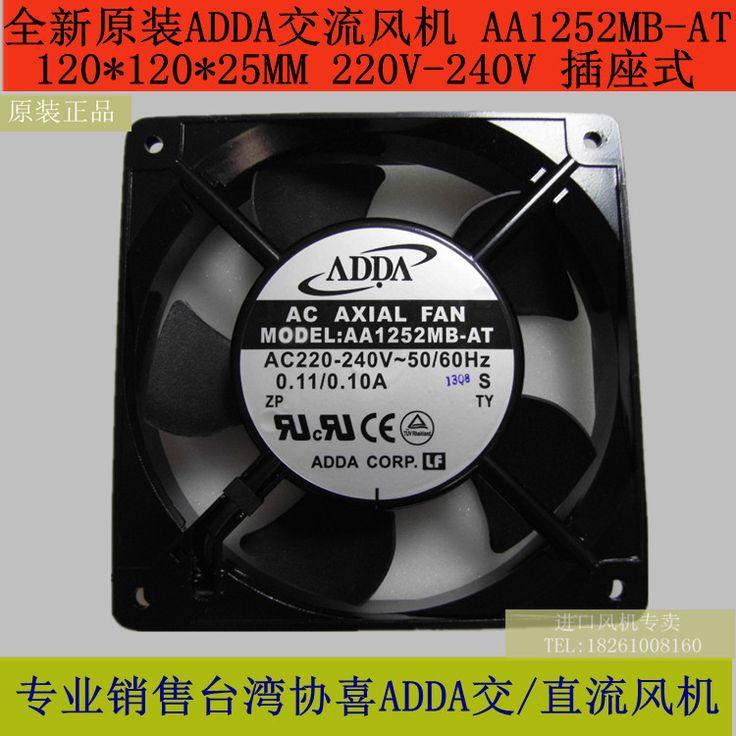 cooling fan 220V 120mm AA1252MB-AT ADDA  120*120*25mm 12025 12CM AC fan axial fan outlet
