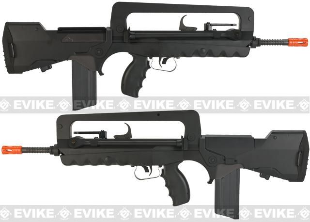Tokyo Marui FAMAS F1 Original Airsoft AEG Rifle | Evike com