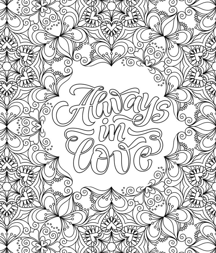 651 Best Images About Words Coloring Pages For Adults On