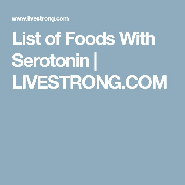 List of Foods With Serotonin | LIVESTRONG.COM