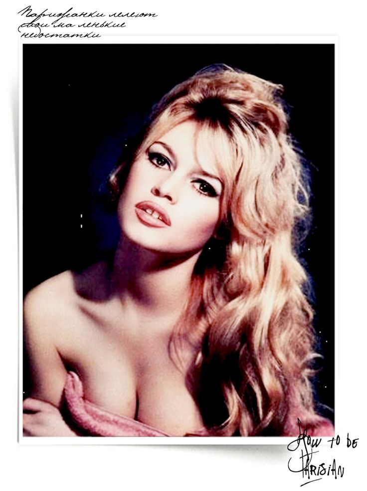 timeless beauty Brigitte Bardot