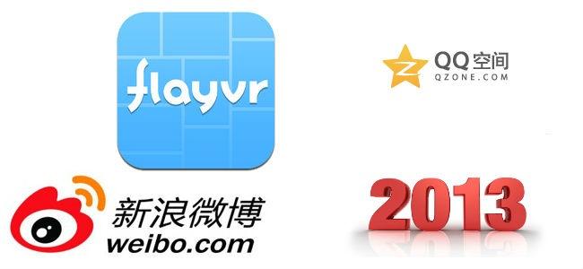 Social network 2013: nuovi e migliori di quest'anno