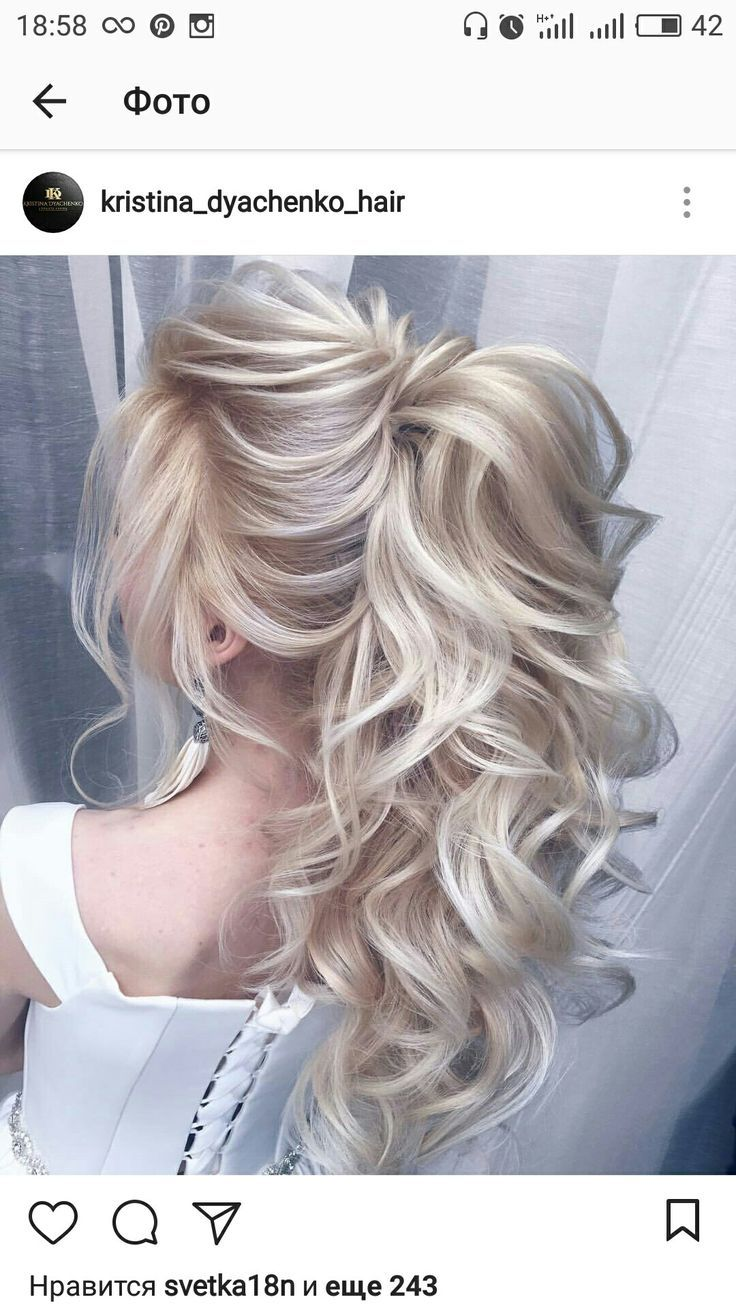 Desired Updo Desired Hairstyle Hairstyles Updo Hair Styles Elegant Wedding Hair Wedding Hair And Makeup