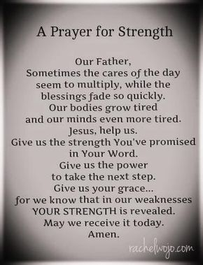 prayer for strength and guidance in a relationship