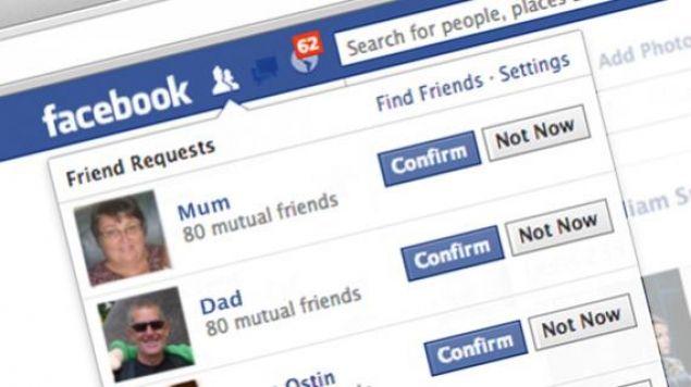 #Facebook, come capire chi spia il nostro profilo (VIDEO)