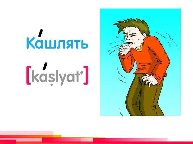 Rusça Kelime Kartları 1