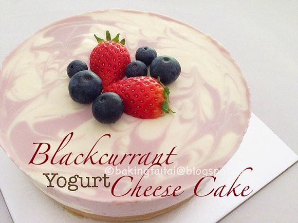 Non-bake Blackcurrant Yogurt Cheesecake