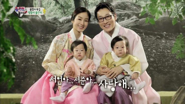 THE RETURN OF SUPERMAN   / Superman is Back ~ Superman visszatér   슈퍼맨이 돌아왔다         Dél-koreai valóságshow,   amit 2013. szeptemberébe...