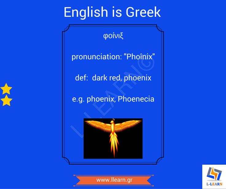 Φοίνιξ. #English #Greek #language #Αγγλικά #Ελληνικά #γλώσσα #LLEARN