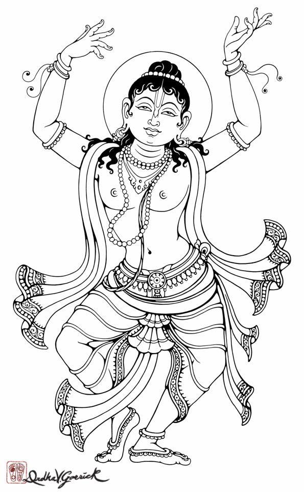 Gauranga  | Divyakala