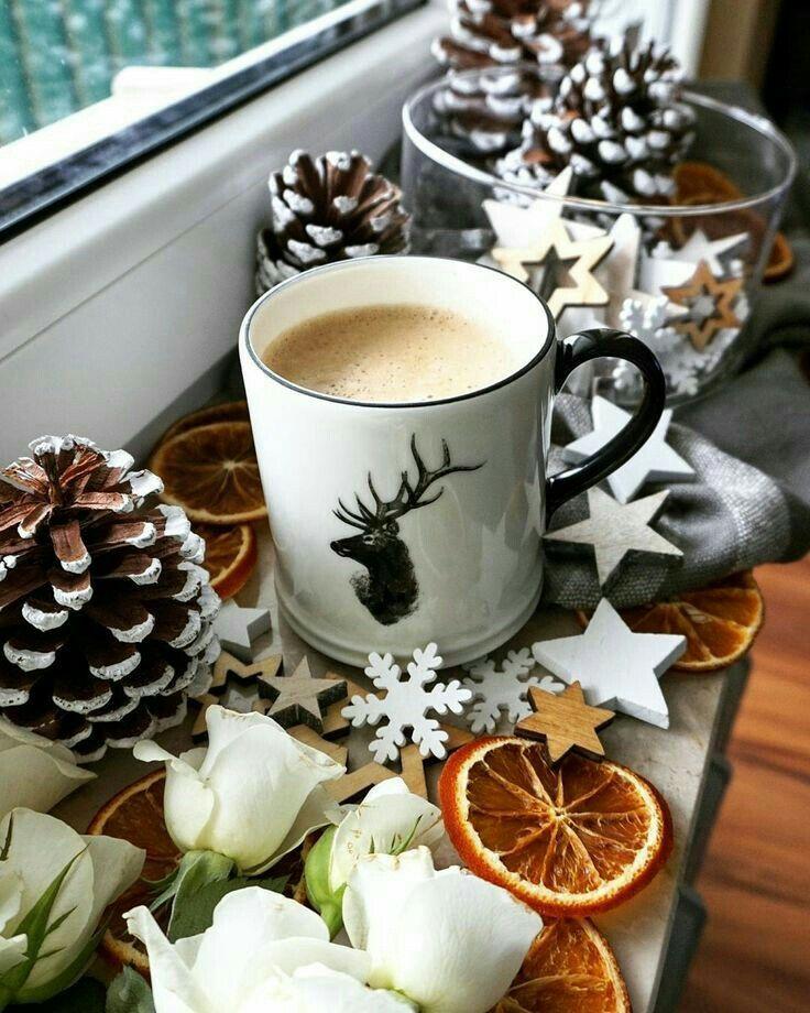 Зима утро картинки кофе, днем рождения девушку