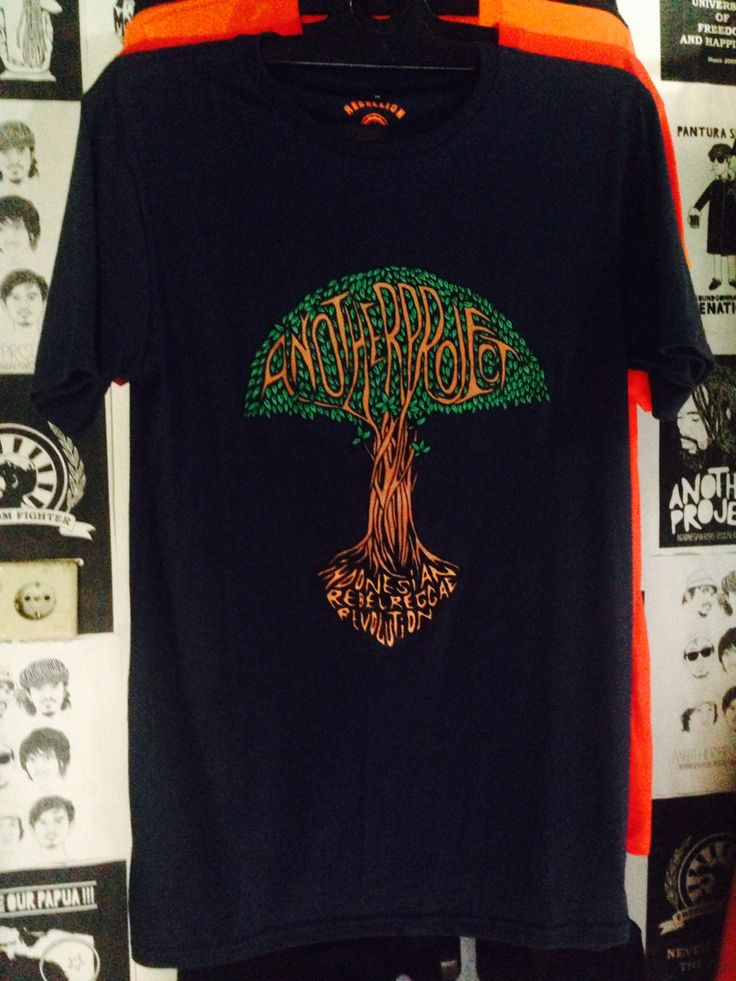 New Logo Another Project Tree 130k