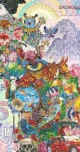Happy Valley No.2 120x160cm mixed media on canvas 2013
