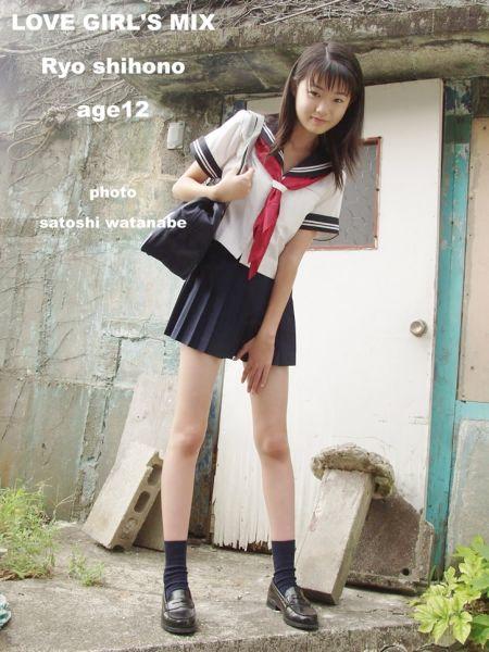 ラビリンス|「LOVE GIRL'S MIX しほの涼 12歳 Vol..1」 http://www.dl-laby.jp/detail_22530.html #しほの涼 #Ryo_Shihono