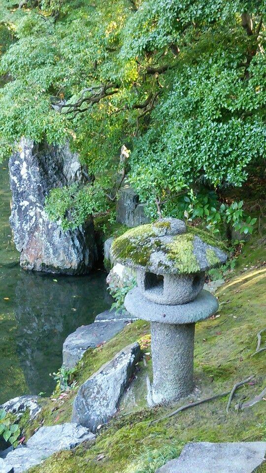 Oribe-shiki Lantern