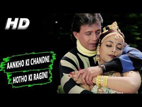 Aankho Ki Chandni Hotho Ki Ragini | Kumar Sanu Alka Yagnik | Do Numbri Songs | Mithun Chakraborty