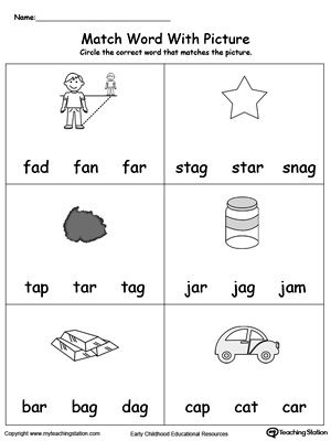 ar word family worksheets by Inspire Daily | Teachers Pay Teachers