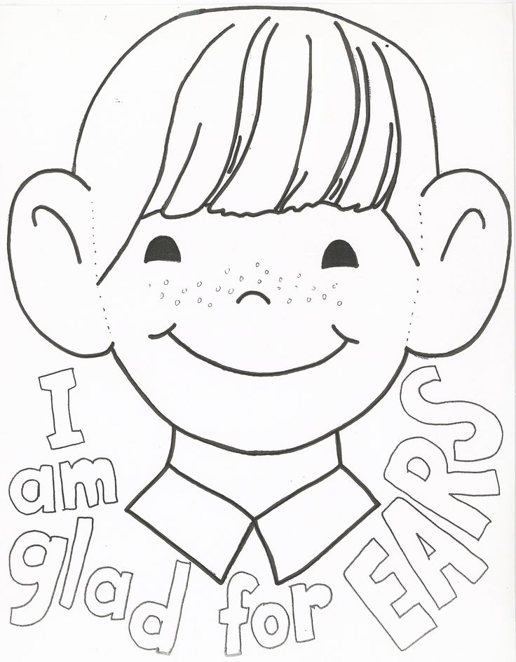 sunbeam coloring pages - photo#29