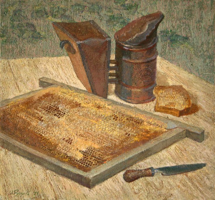 Рудзите Илзе Рихардовна. Майский мёд. 1971