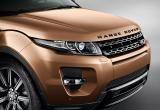 2014 Range Rover Evoque.