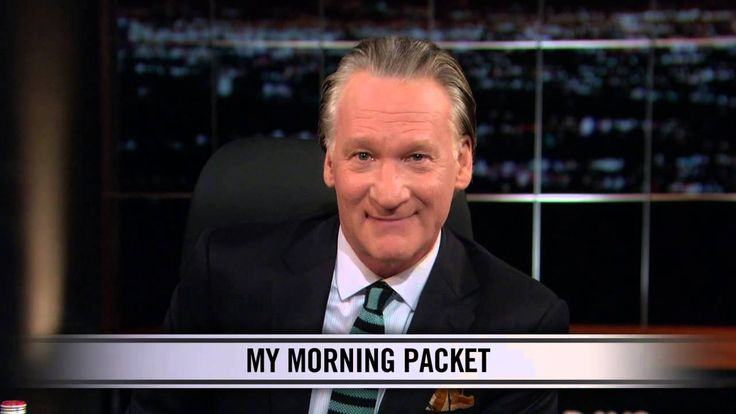 nice Real Time with Bill Maher: New Rule - My Morning Packet (HBO)