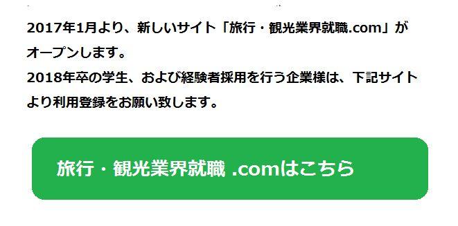 https://www.mda.ne.jp/jata/