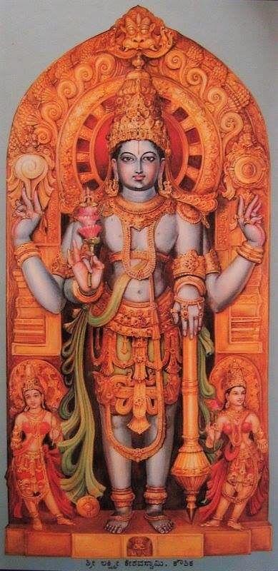 Vishnu, hoysala style