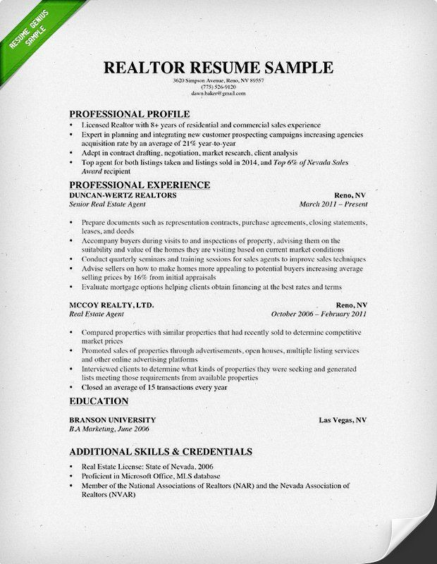 real estate sample resumes
