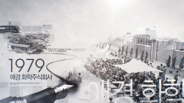 Client AeKyung Group Year Produced 2014 Type Promotion Movie - Full Storyboard http://bit.ly/T6BttP