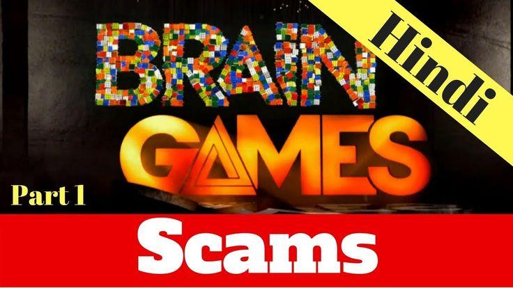 Brain Games in Hindi / Urdu Part 1 Scams  | Current gk | Nat Geo hindi S...