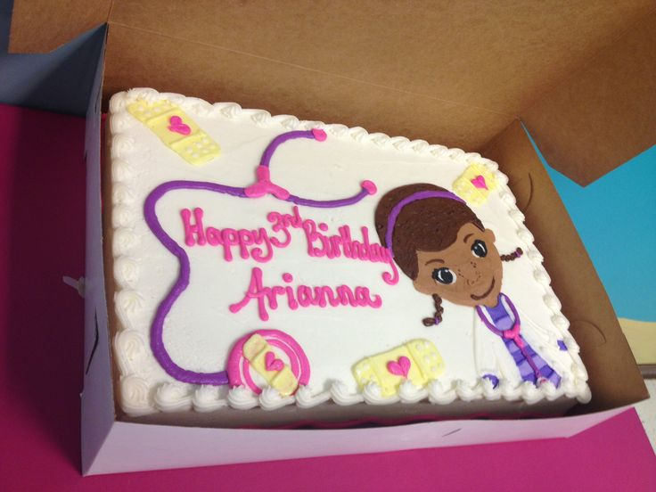 Doc Mcstuffins Birthday cake Flour girls bakery.