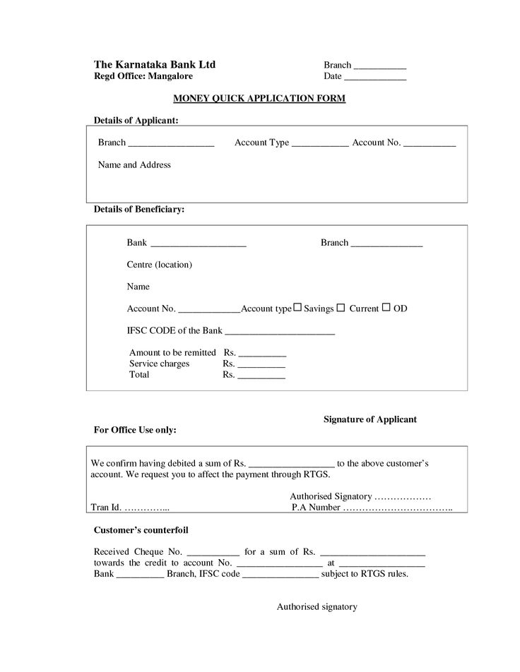KARNATAKA BANK RTGS APPLICATION FORM sony pharmaceuticals - application form in pdf