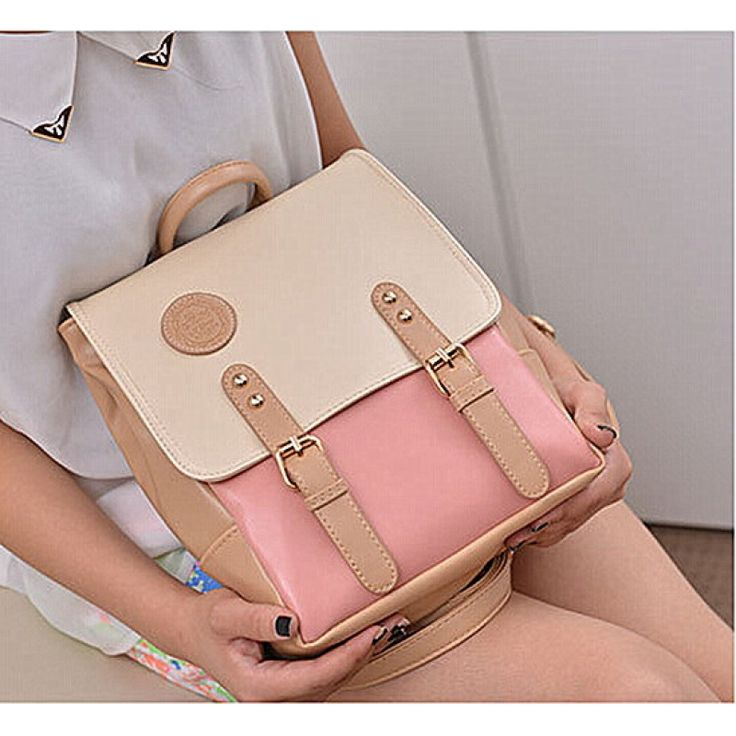 Korean Style Contrast Color PU Backpack School Bag Beige & Pink
