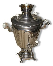Samovar that I own, well, not this one but mine looks exactly like it...  <3