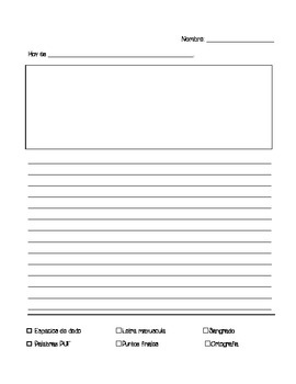 Writing Paper with Check Boxes (Spanish)